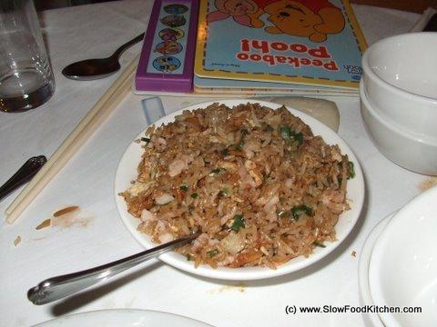 Lotus fried rice