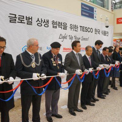 Taste of Korea launches in New Malden