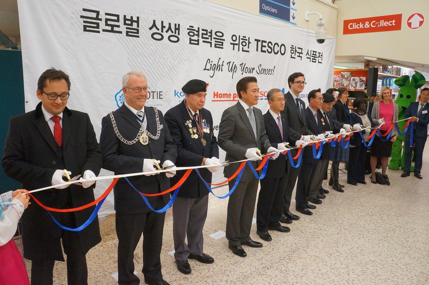 Taste of Korea Tesco New Malden