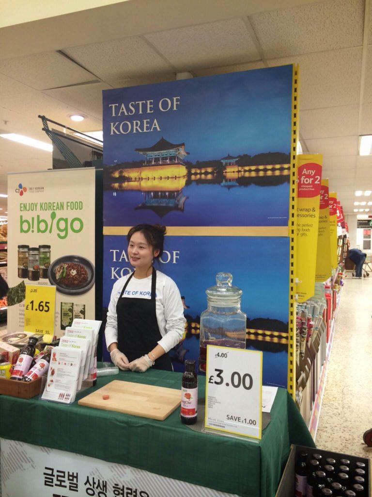 Taste of Korea in Tesco