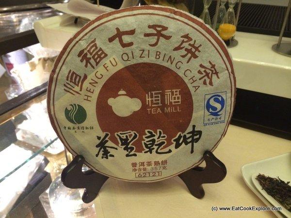 Aged Pu Erh Tea