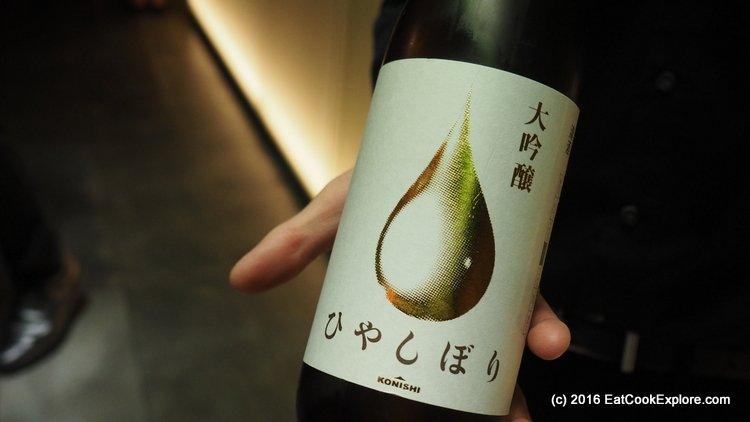 Konishi Gold Sake